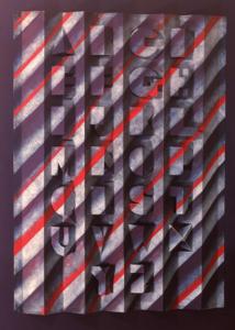 Ron King Studio - Series 2: Alphabet