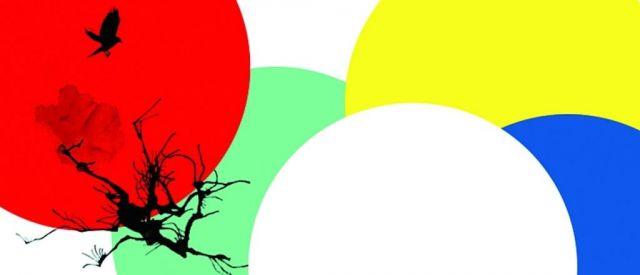 Detalj fra omslaget til Fargeløse Tsukuru Tazaki og hans pilegrimsår